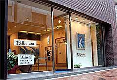2008年文春画廊にて個展